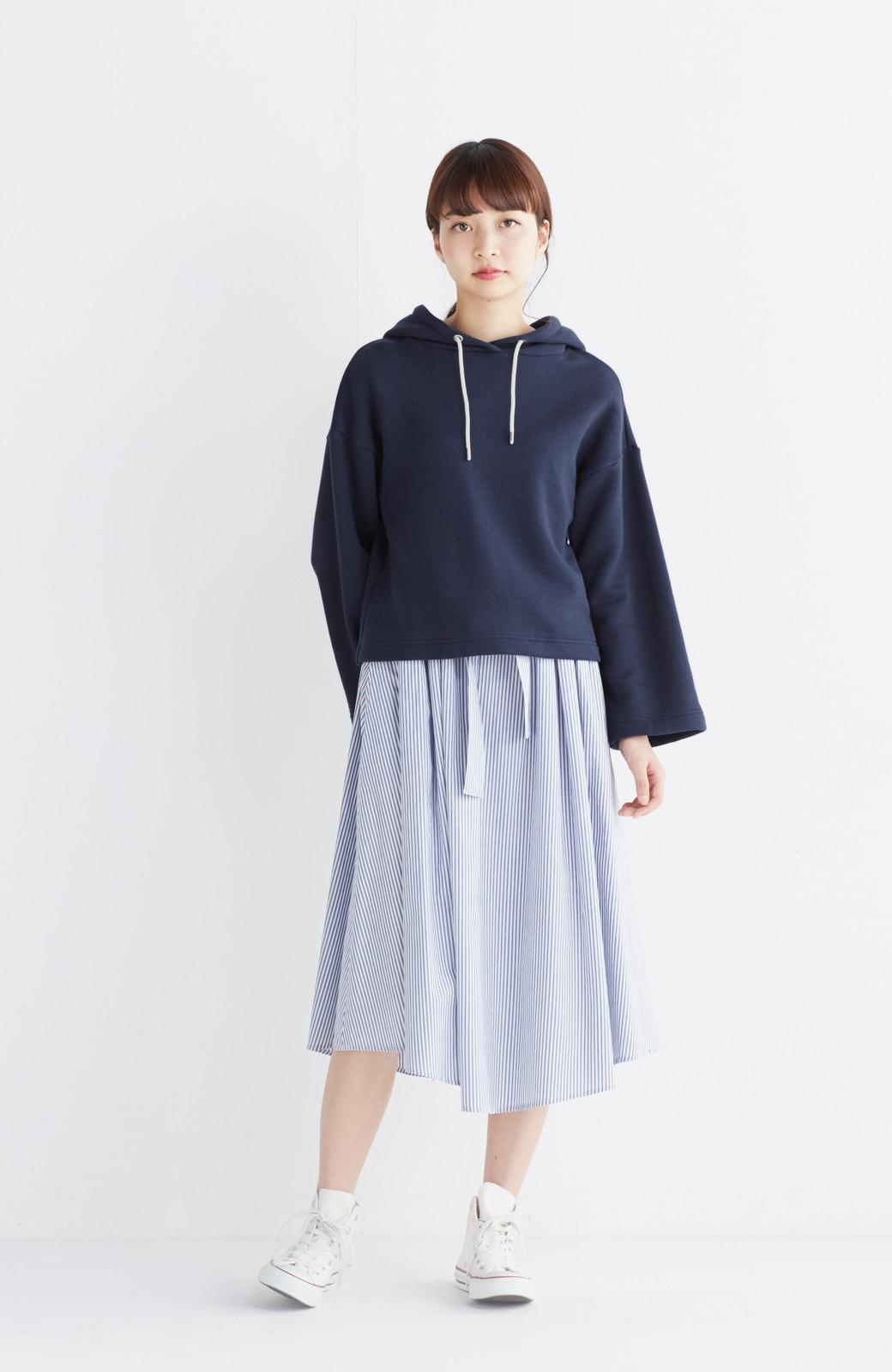 エムトロワ 抜き衿シャツ&ふんわりスカートの総柄セットアップ <ホワイト×ブルー>の商品写真10
