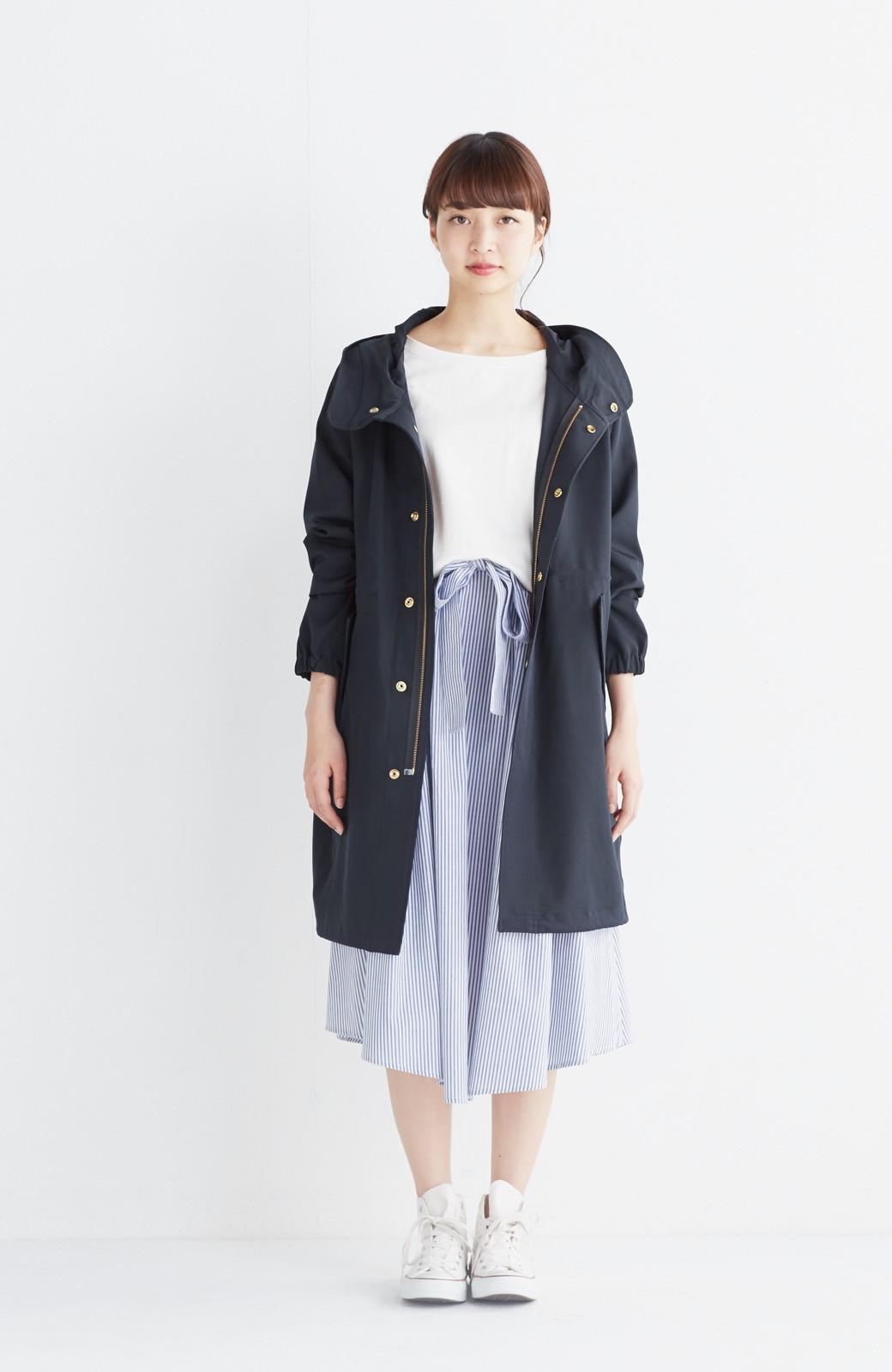エムトロワ 抜き衿シャツ&ふんわりスカートの総柄セットアップ <ホワイト×ブルー>の商品写真11