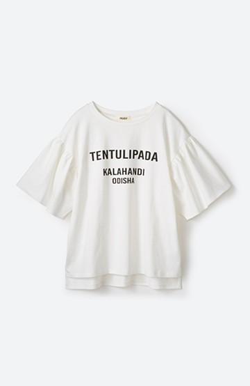 nusy PBP オーガニックコットンロゴTシャツ<NAMASTE!INDIA TIN> <ホワイト>の商品写真