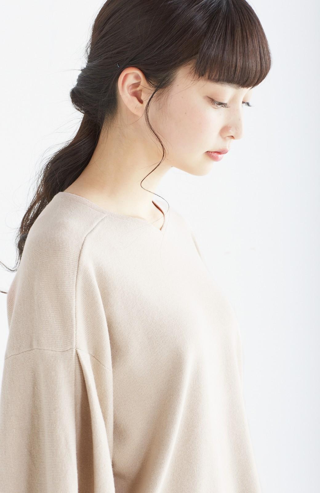 エムトロワ パッと着るだけで上品&今気分 きれいめ総針編みのぷっくり袖ニット <ベージュ>の商品写真18