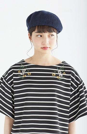haco! コットンリネンベレー帽 <ネイビー>の商品写真