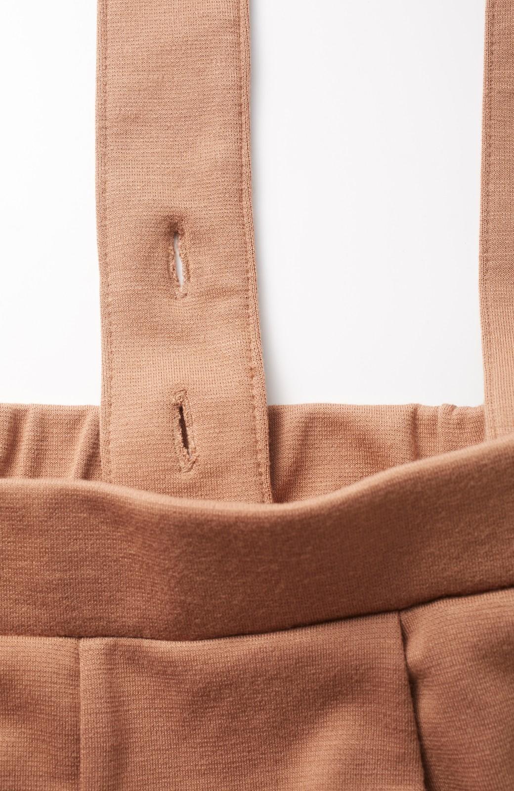 nusy サスペンダー付きれいめカットソーワイドパンツ <ベージュ>の商品写真2