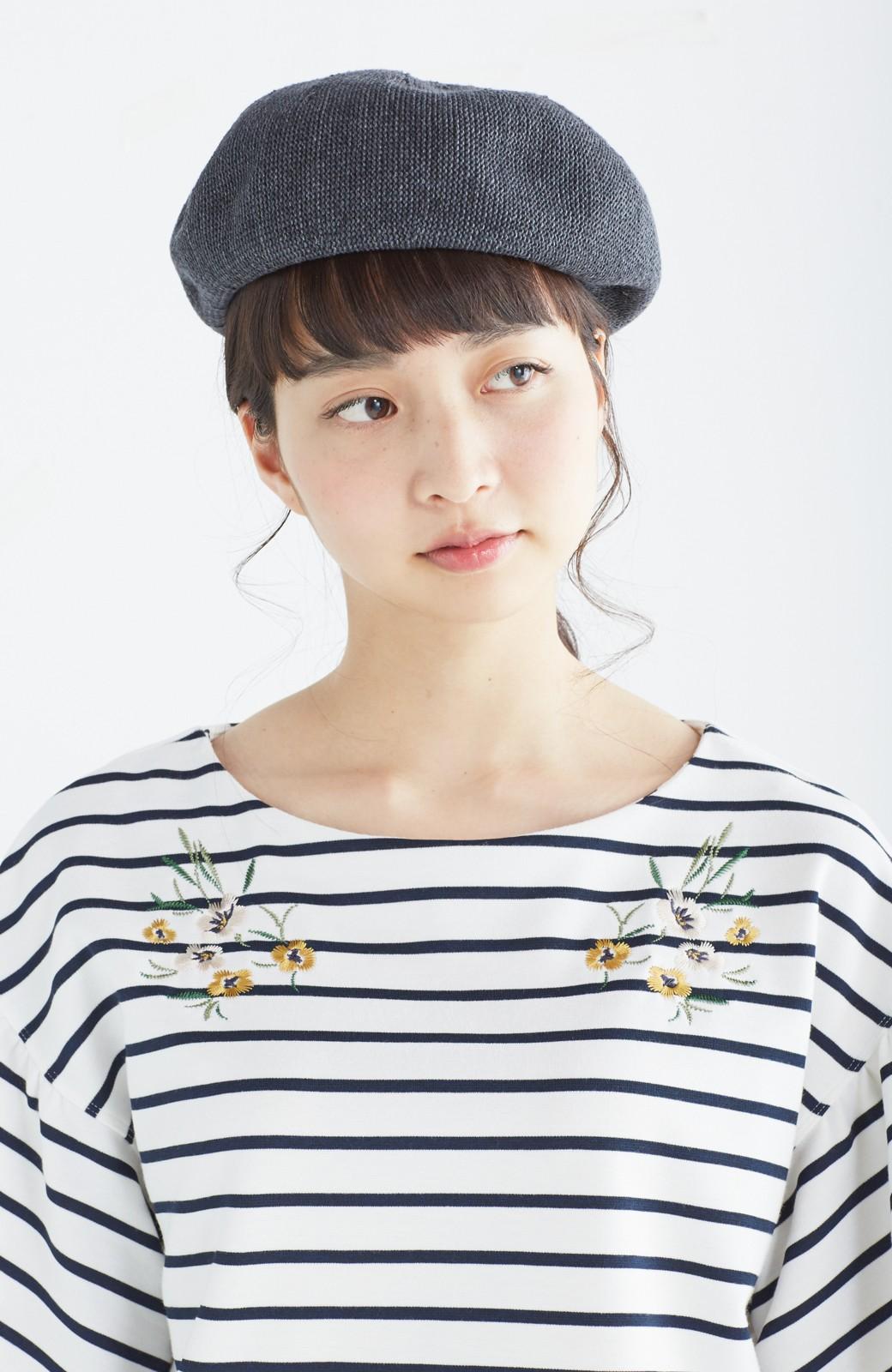haco! むら染めベレー帽 <チャコールグレー>の商品写真5