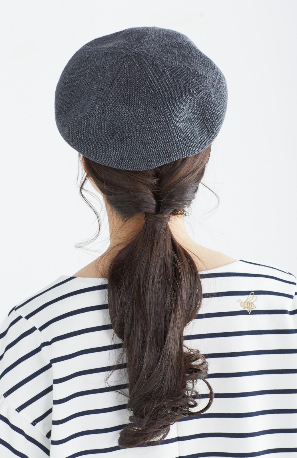 haco! むら染めベレー帽 <チャコールグレー>の商品写真7