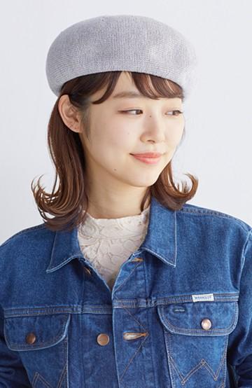 haco! むら染めベレー帽 <グレー>の商品写真