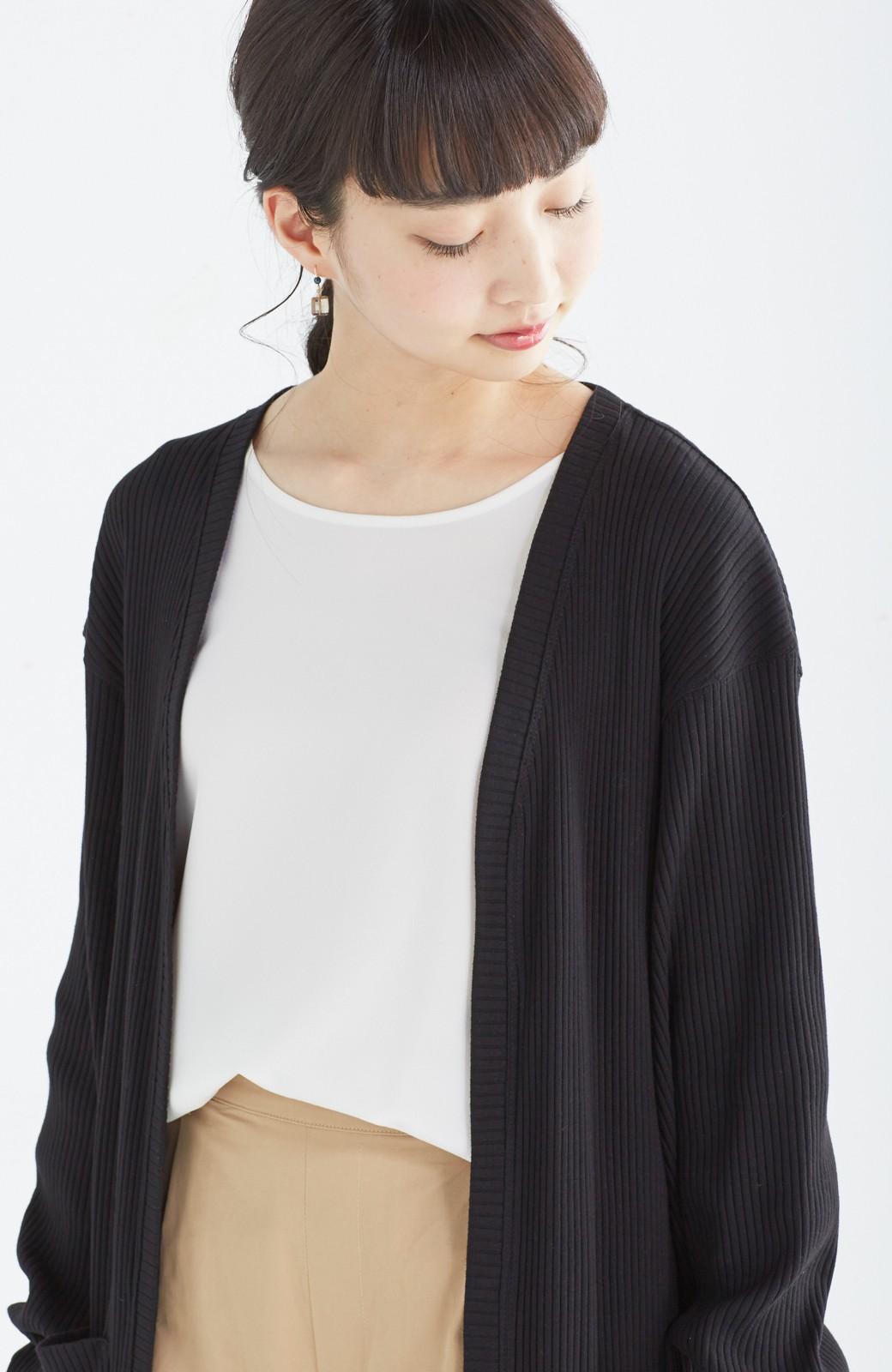 エムトロワ ひとクセ袖の上にも着られる!UVカット&吸水速乾素材のドルマン風カーディガン <ブラック>の商品写真13
