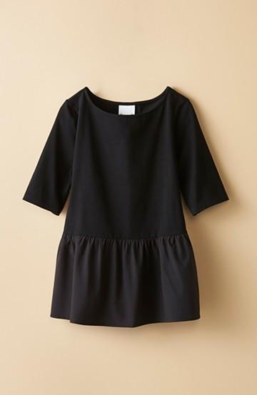 haco! 1枚で簡単に女らしくなれる、便利な異素材ペプラムTシャツ by que made me <ブラック>の商品写真