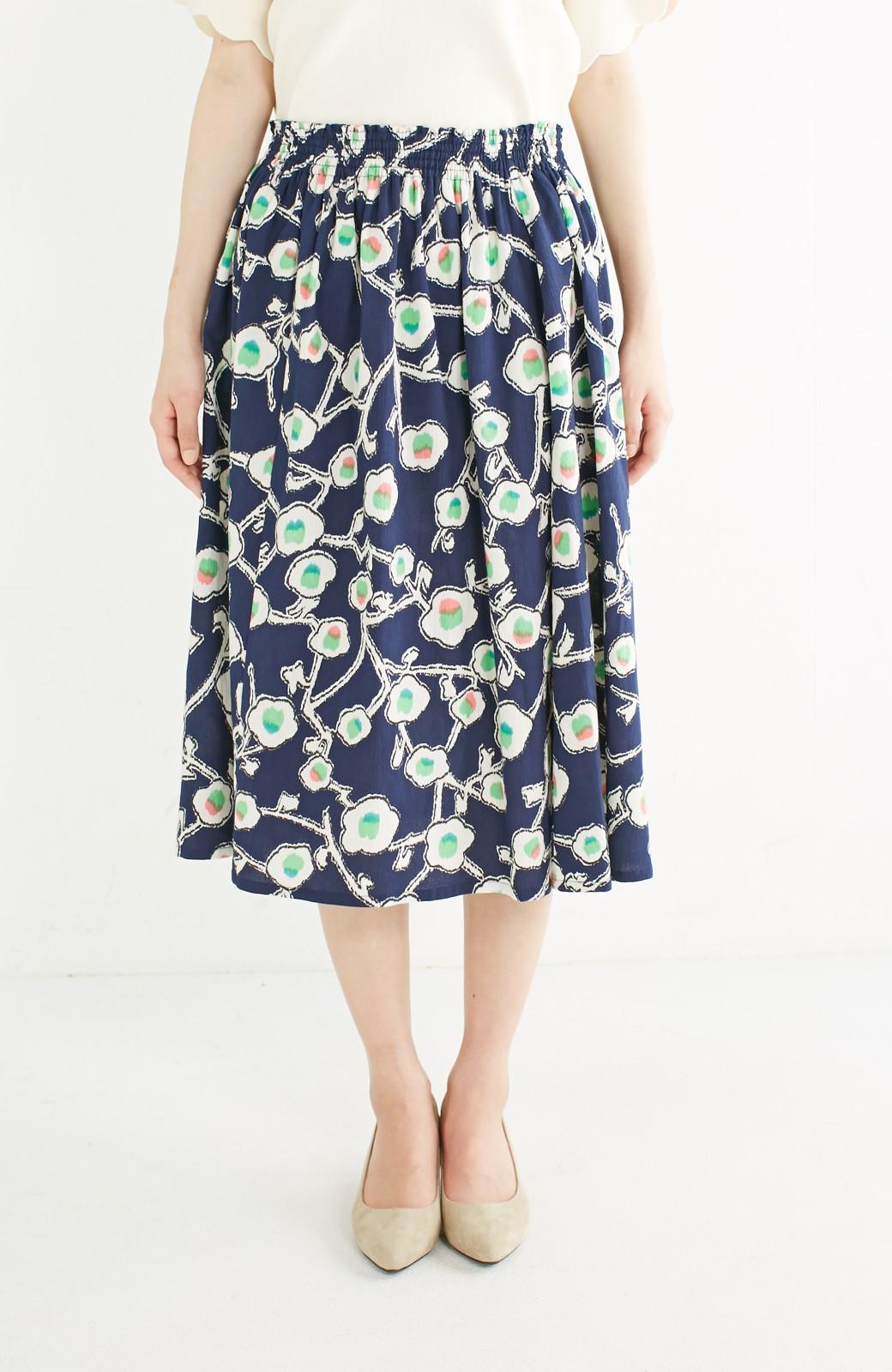 haco! 京都の浴衣屋さんと作った浴衣生地のスカート <ブルー系その他>の商品写真3