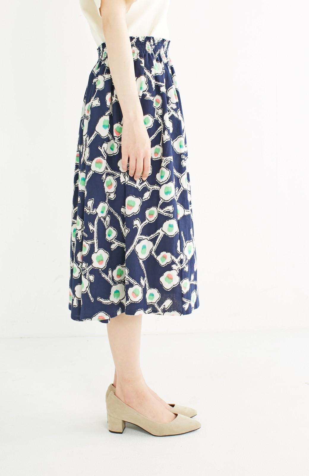 haco! 京都の浴衣屋さんと作った浴衣生地のスカート <ブルー系その他>の商品写真4