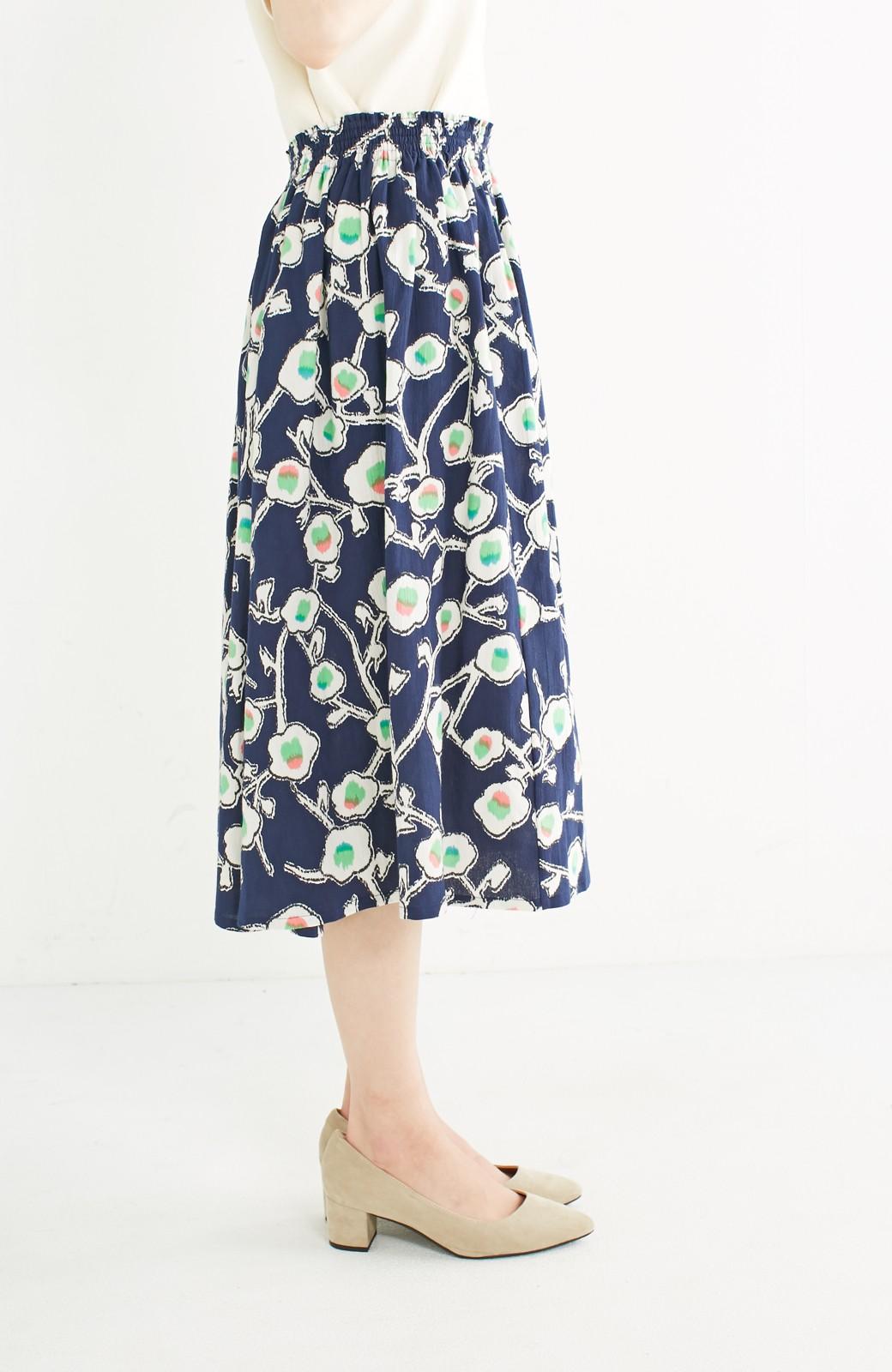 haco! 京都の浴衣屋さんと作った浴衣生地のスカート <ブルー系その他>の商品写真5