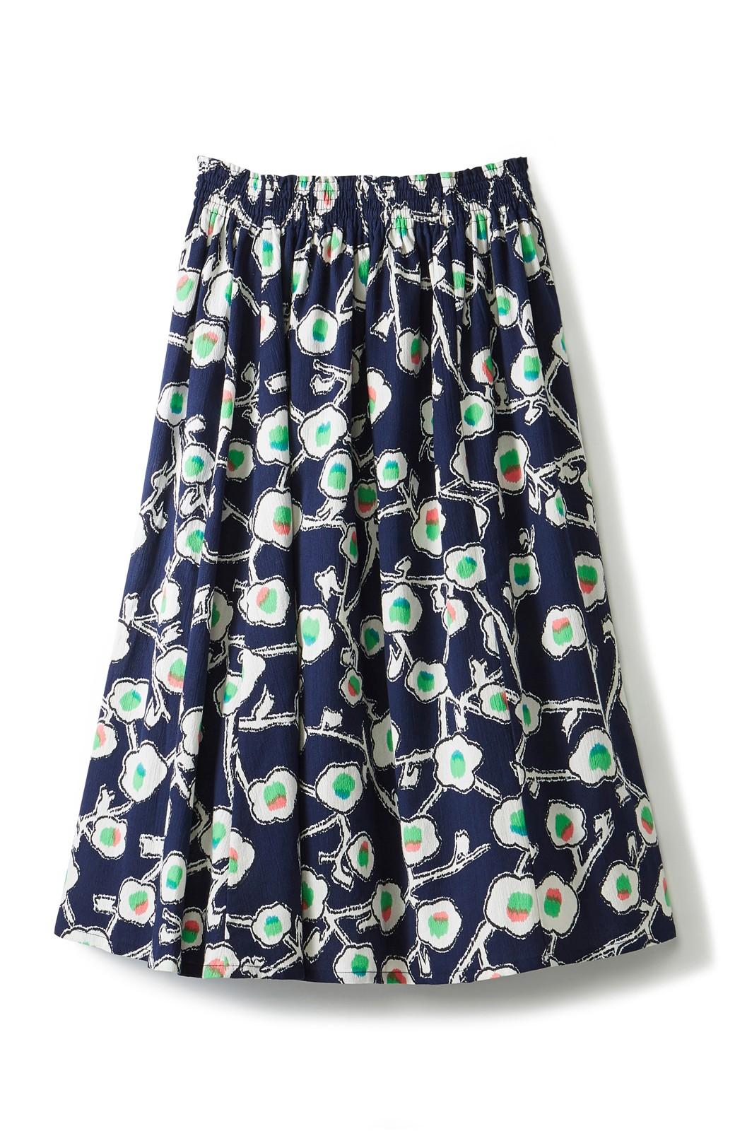 haco! 京都の浴衣屋さんと作った浴衣生地のスカート <ブルー系その他>の商品写真1