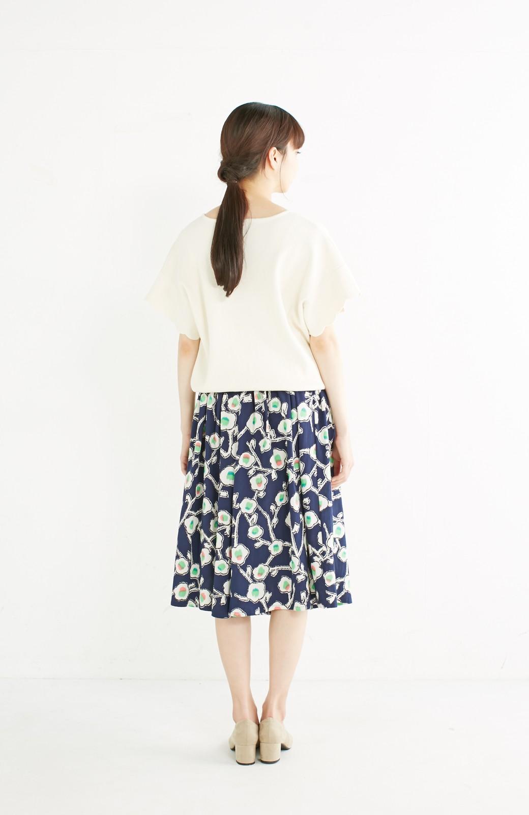 haco! 京都の浴衣屋さんと作った浴衣生地のスカート <ブルー系その他>の商品写真14