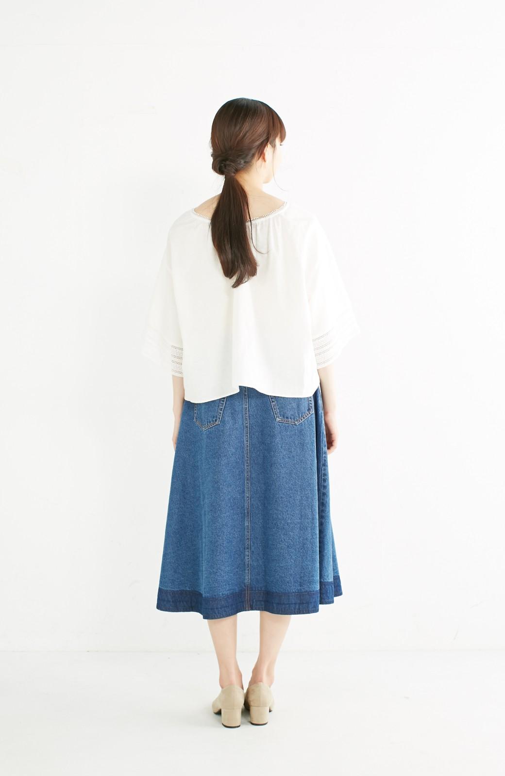 nusy 裾配色のミモレ丈デニムスカート <インディゴブルー>の商品写真9