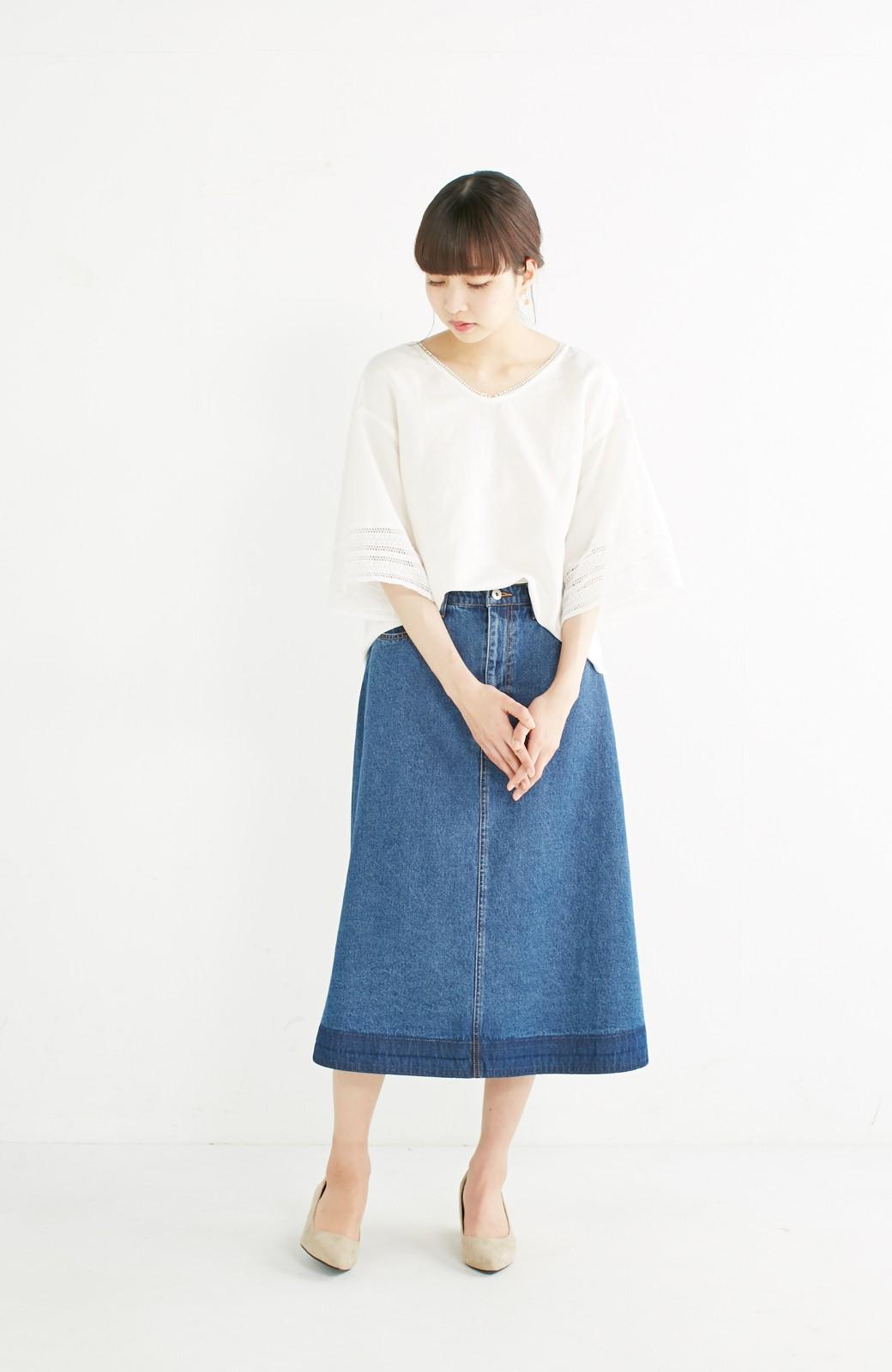 nusy 裾配色のミモレ丈デニムスカート <インディゴブルー>の商品写真5