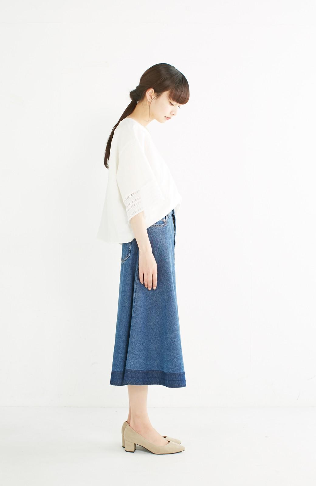 nusy 裾配色のミモレ丈デニムスカート <インディゴブルー>の商品写真7