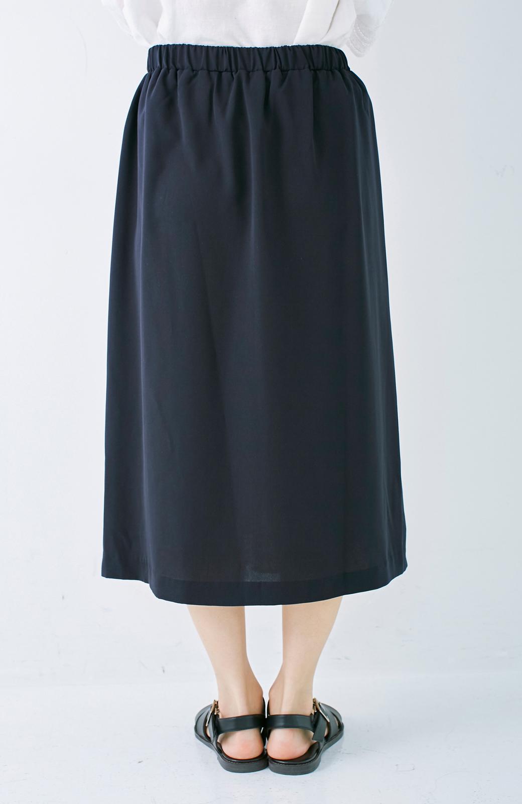 エムトロワ 大人っぽく柄を楽しめる 花柄&カラーコンビのフレアースカート <ネイビー>の商品写真6