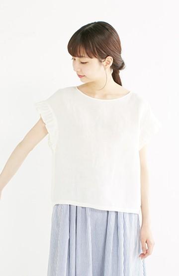 haco! てとひとて miho umezawa フリルスリーブレスブラウス <ホワイト>の商品写真