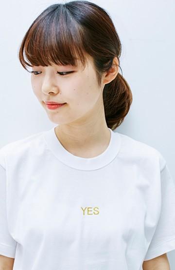 haco! てとひとて KANA MATSUNAMI チャリティーTシャツ <yes no> <ホワイト>の商品写真
