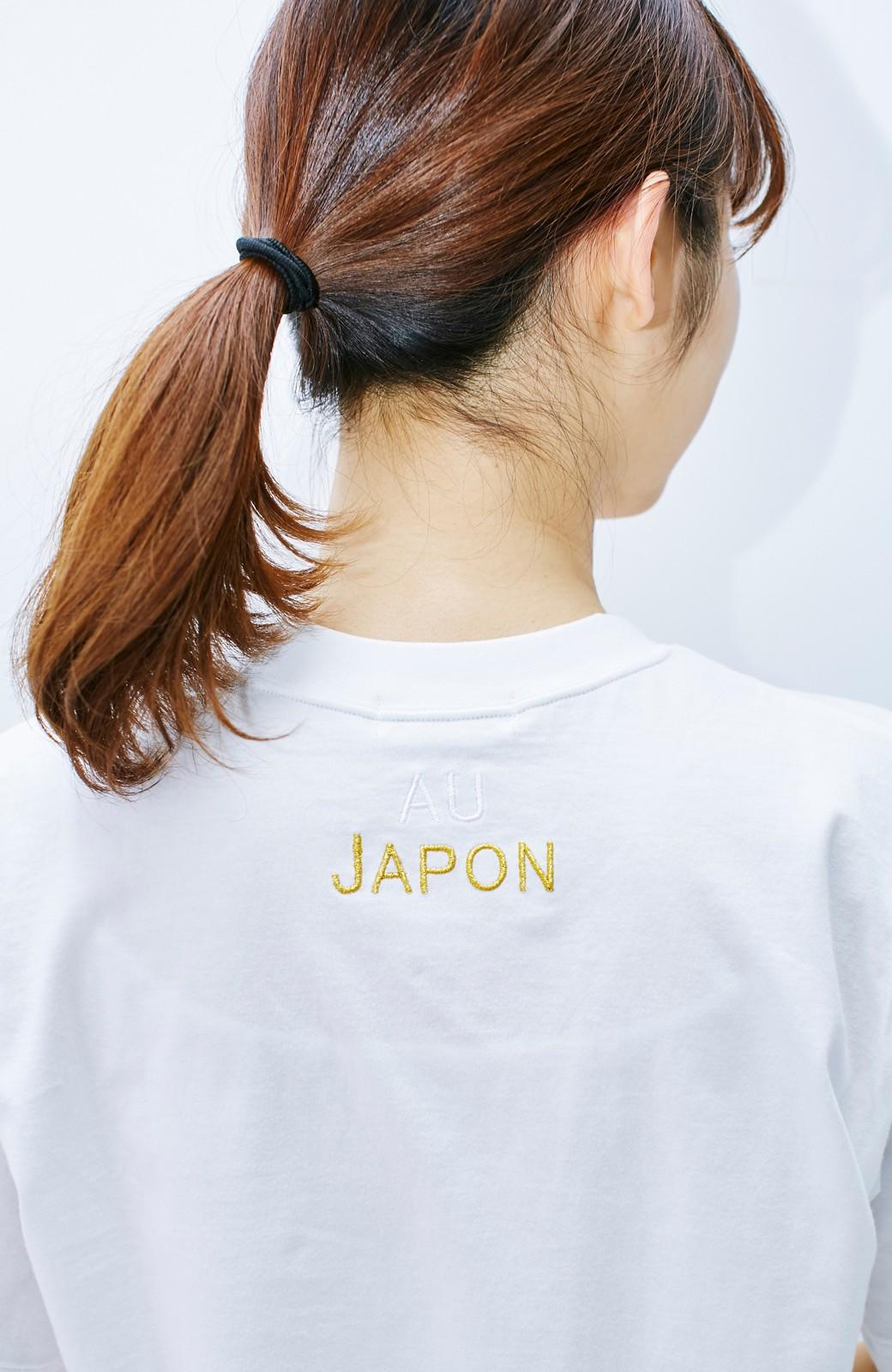 haco! てとひとて KANA MATSUNAMI チャリティーTシャツ <japon> <ホワイト>の商品写真4