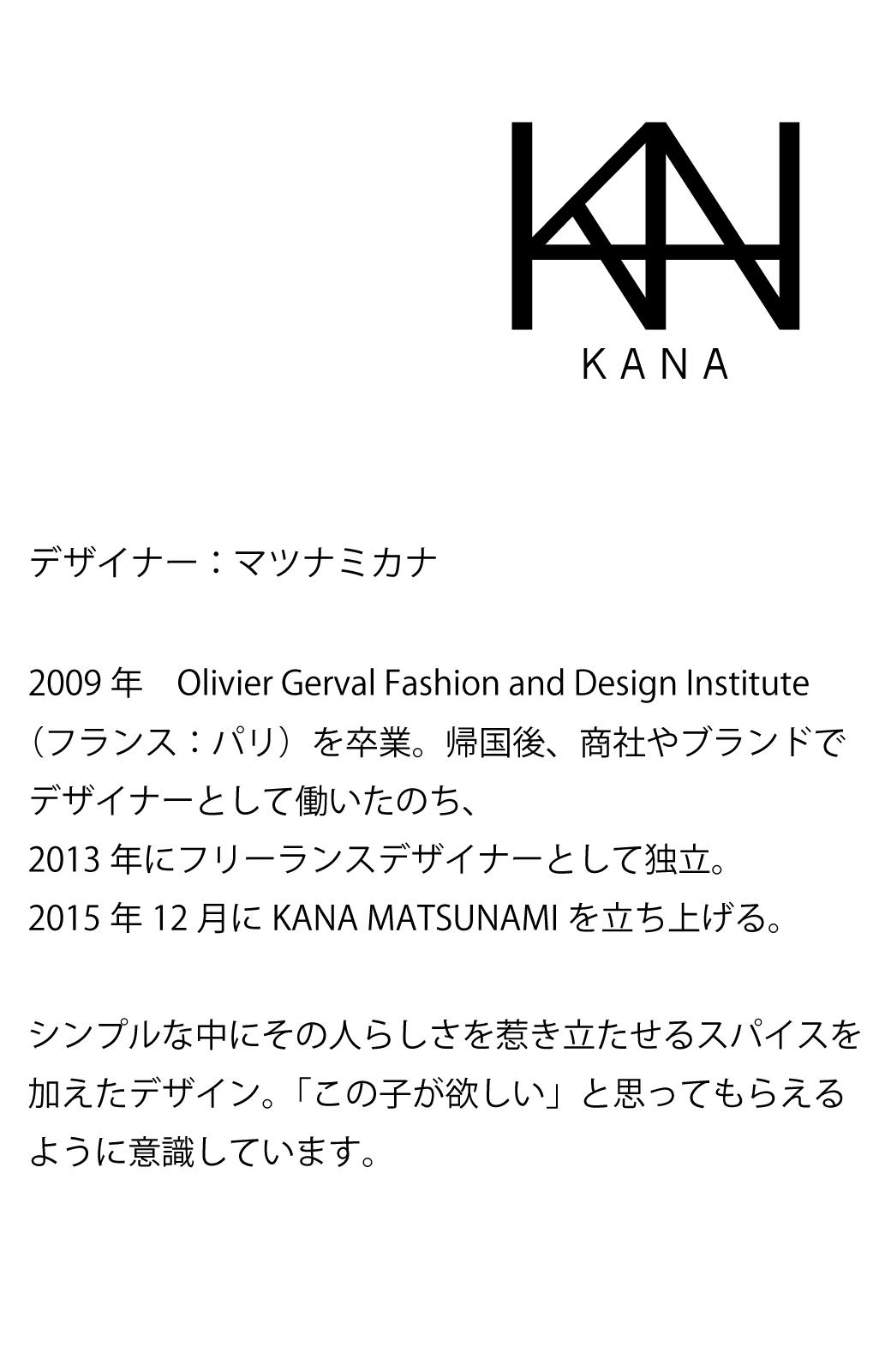 haco! てとひとて KANA MATSUNAMI チャリティーTシャツ <japon> <ホワイト>の商品写真11