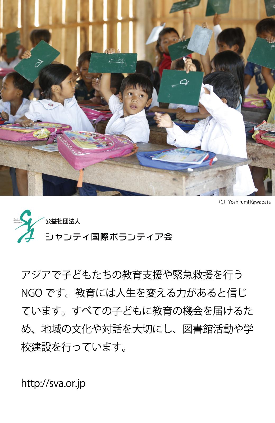 haco! てとひとて KANA MATSUNAMI チャリティーTシャツ <japon> <ホワイト>の商品写真13