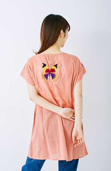 haco! Stitch by Stitch 刺しゅうを楽しむチュニック:ピンクオレンジ<ちょう> <その他>の商品写真