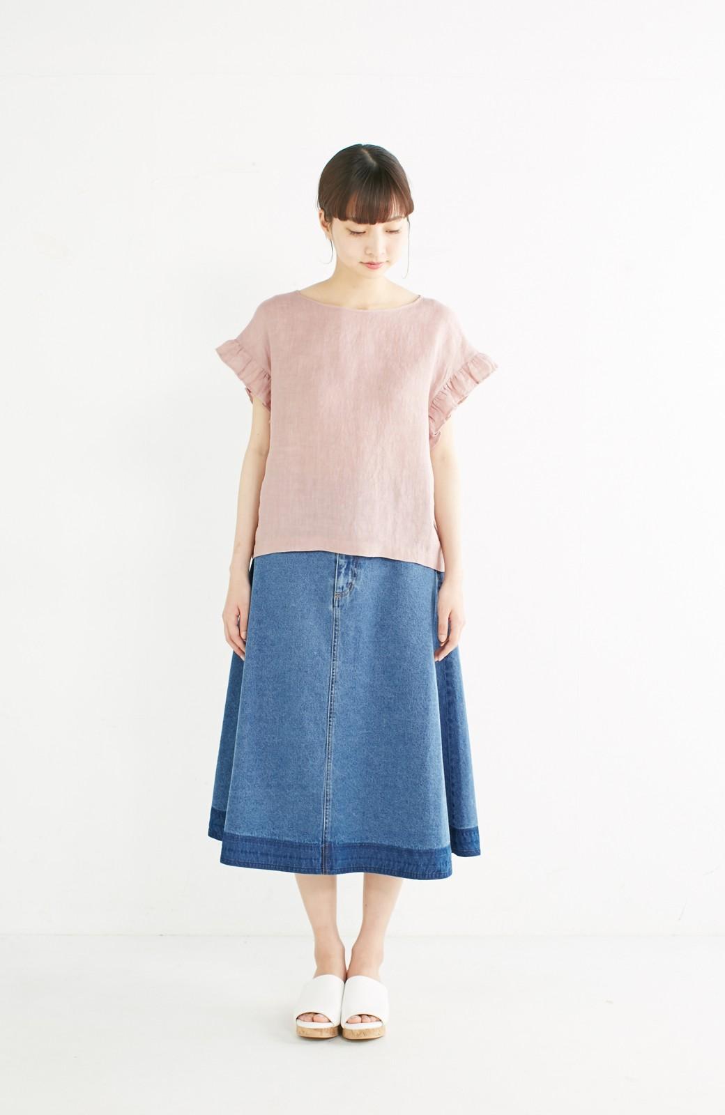 nusy 裾配色のミモレ丈デニムスカート <ライトインディゴブルー>の商品写真6