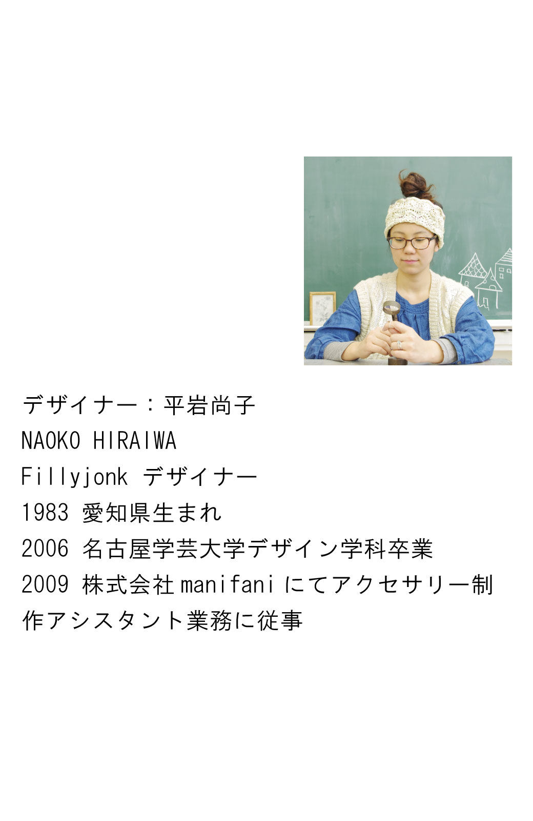 haco! てとひとて Fillyjonk shirobanaイヤリング <ホワイト>の商品写真10
