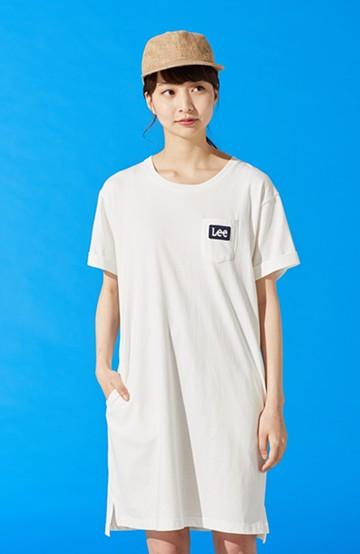 haco! Lee パイルロゴがかわいいTシャツワンピース <ホワイト>の商品写真