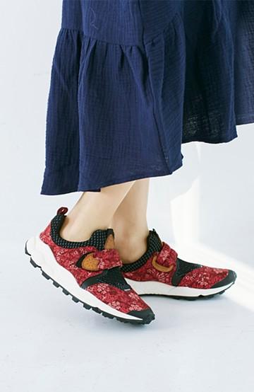 haco! Flower MOUNTAIN  PAMPAS2  jasmine <レッド系その他>の商品写真