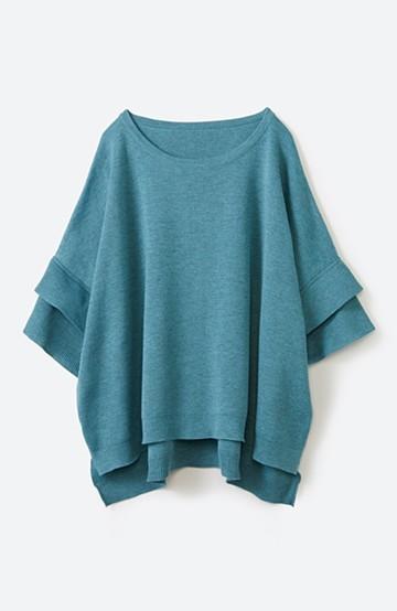 haco! 楽ちんきれい!袖フリルのゆったりミラノリブニット <グリーン>の商品写真