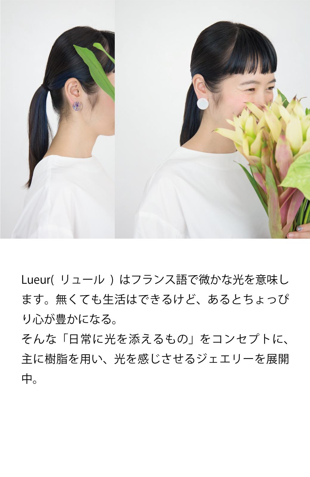 haco! てとひとて Lueur DRESS SHIKAKU M ピアス <イエロー系その他>の商品写真6