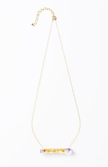 haco! てとひとて Lueur DRESS NECKLACE LONG <パープル系その他>の商品写真