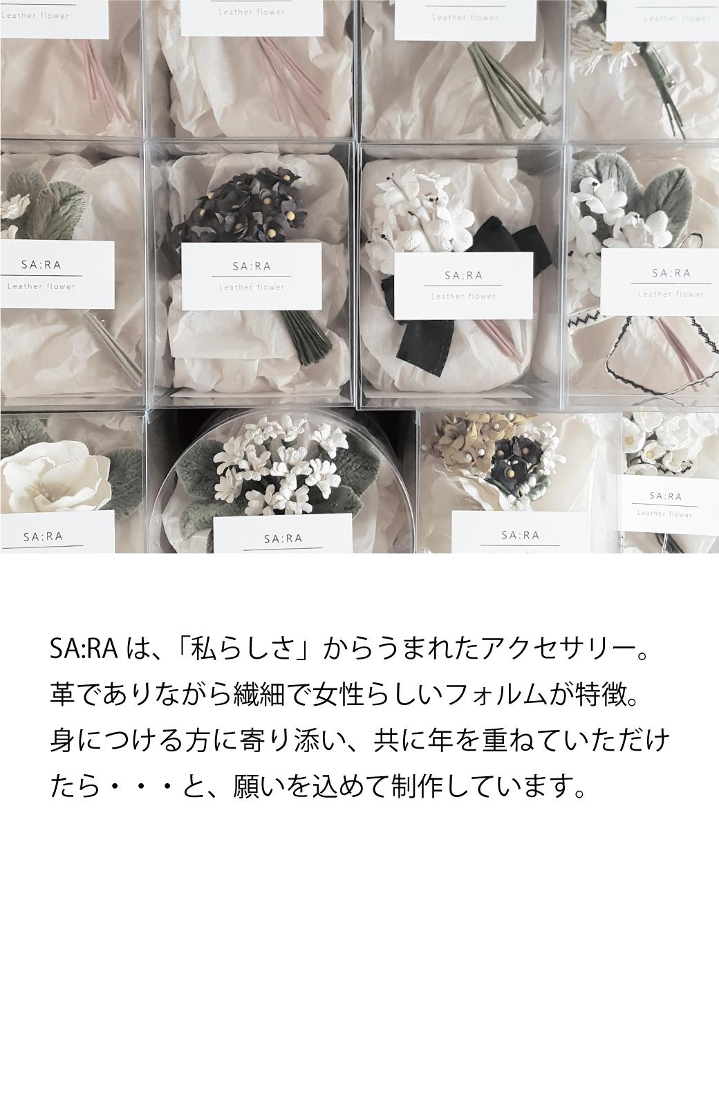 haco! てとひとて SA:RA junpaku ajisai brooch○ <ホワイト>の商品写真6