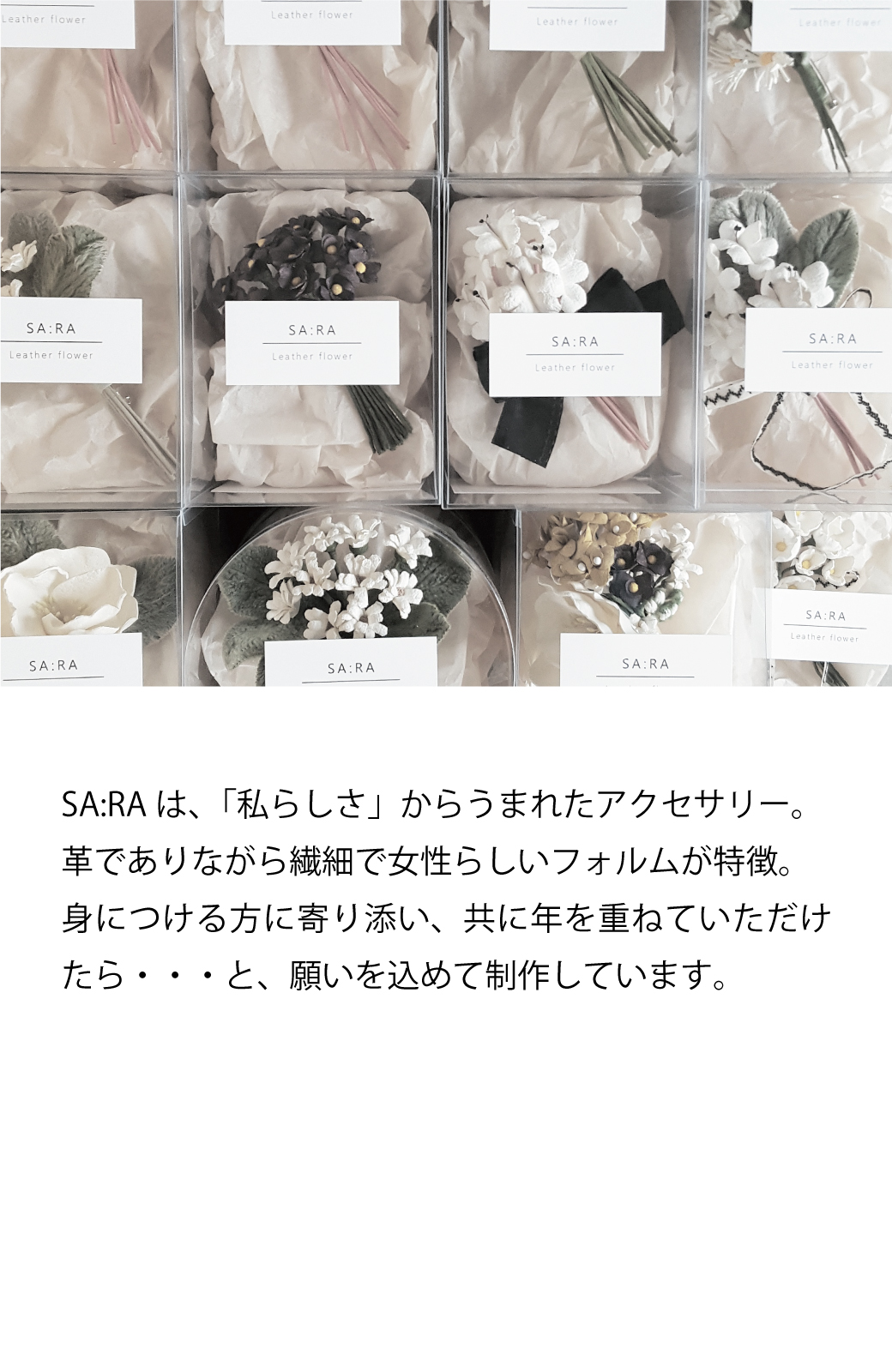 haco! てとひとて SA:RA clear flower フープピアス <ゴールド系その他>の商品写真4