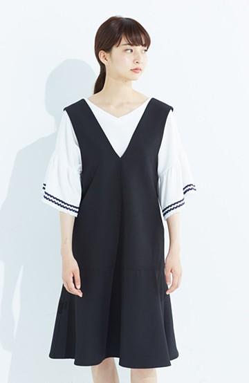 haco! パッと着て今気分&長い季節着られる すそフレアージャンパースカート <ブラック>の商品写真
