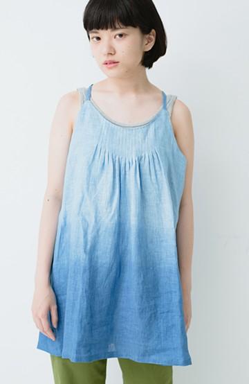 haco! てとひとて Qualia 藍染キャミチュニック <ブルー>の商品写真