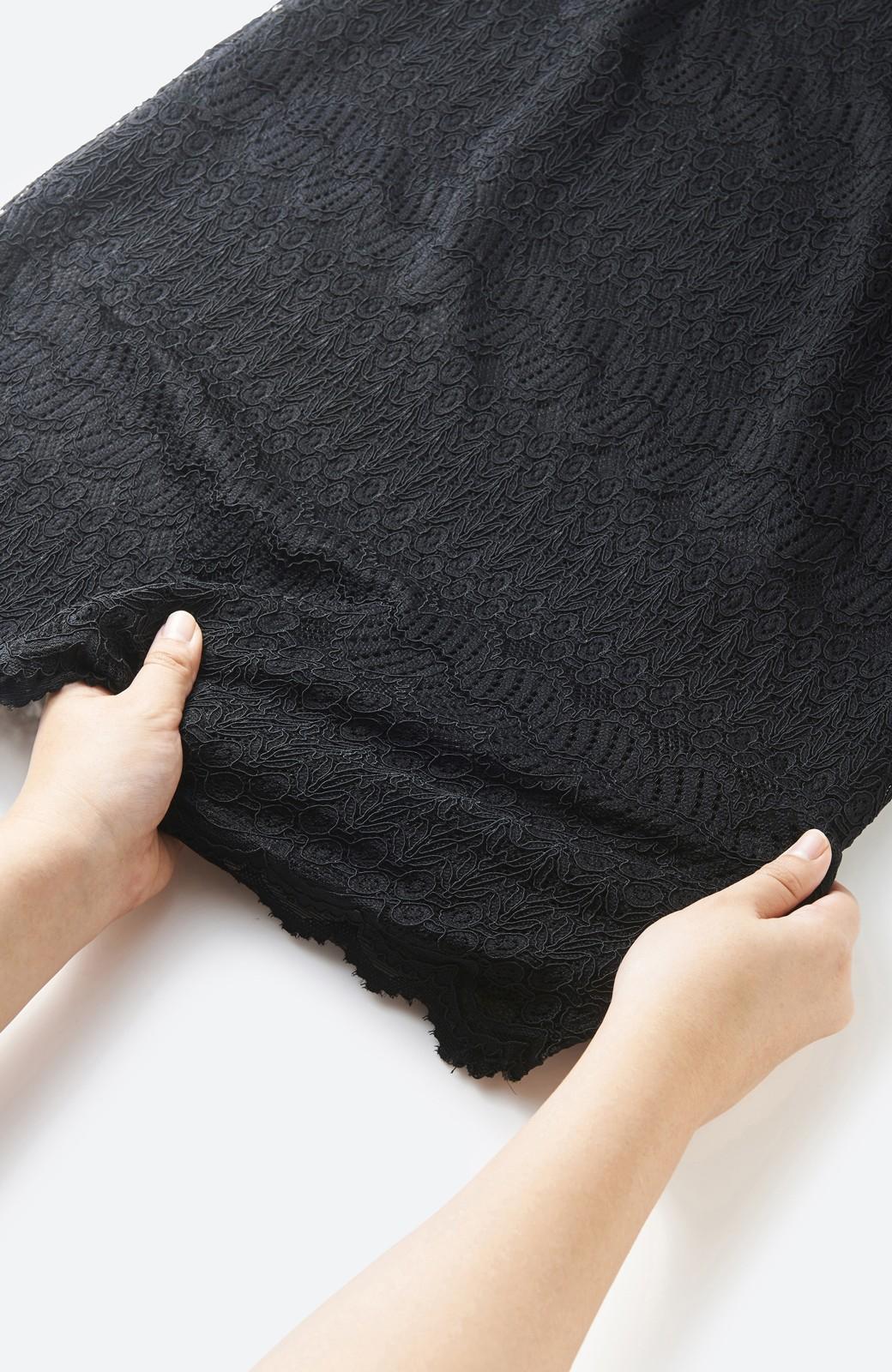 haco! 伸びる素材で楽して女っぽく レースタイトスカート <ブラック>の商品写真2
