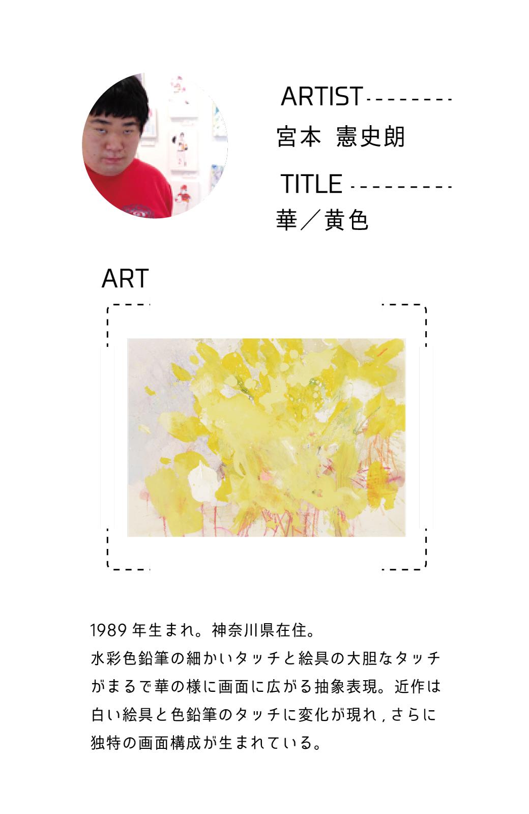 haco! UNICOLART MIYAMOTO KENSHIRO [華/黄色]小物にこそ柄を取り入れたい! がばっと開いて小銭も取り出しやすい手のひら財布 <イエロー系その他>の商品写真5