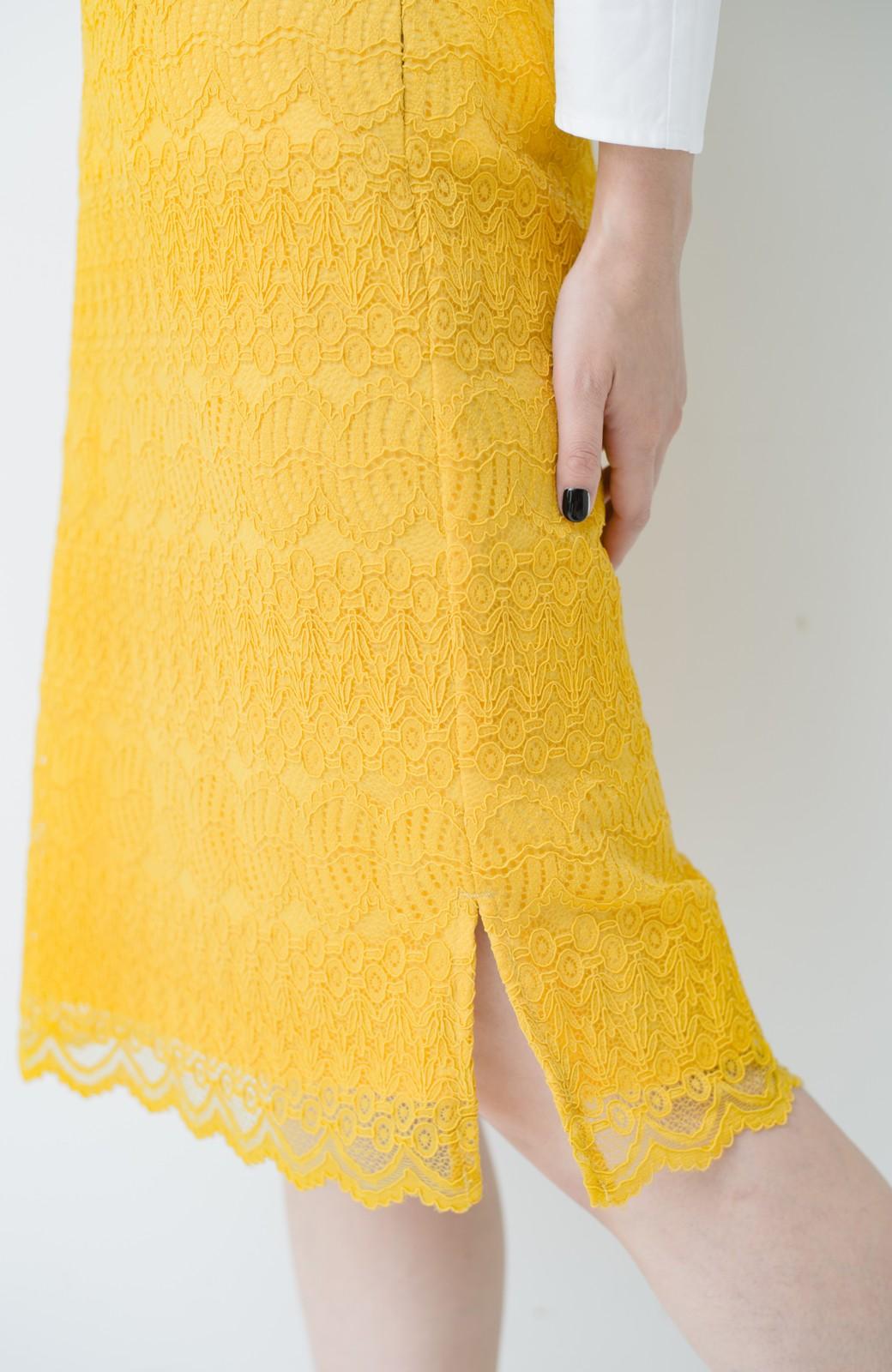 haco! 伸びる素材で楽して女っぽく レースタイトスカート <イエロー>の商品写真8