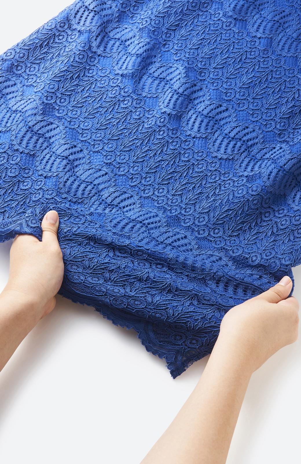 haco! 伸びる素材で楽して女っぽく レースタイトスカート <ブルー>の商品写真2