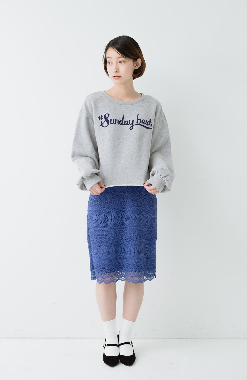 haco! 伸びる素材で楽して女っぽく レースタイトスカート <ブルー>の商品写真8