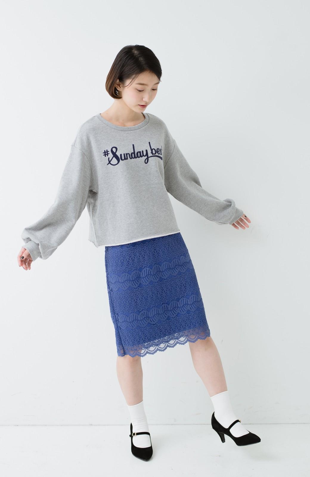 haco! 伸びる素材で楽して女っぽく レースタイトスカート <ブルー>の商品写真9
