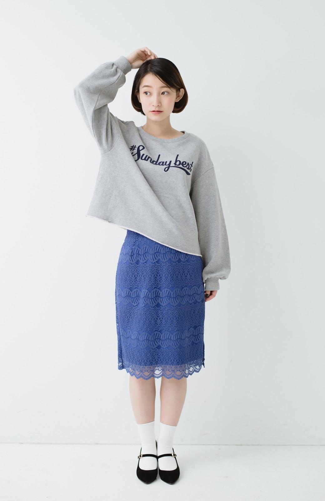 haco! 伸びる素材で楽して女っぽく レースタイトスカート <ブルー>の商品写真10