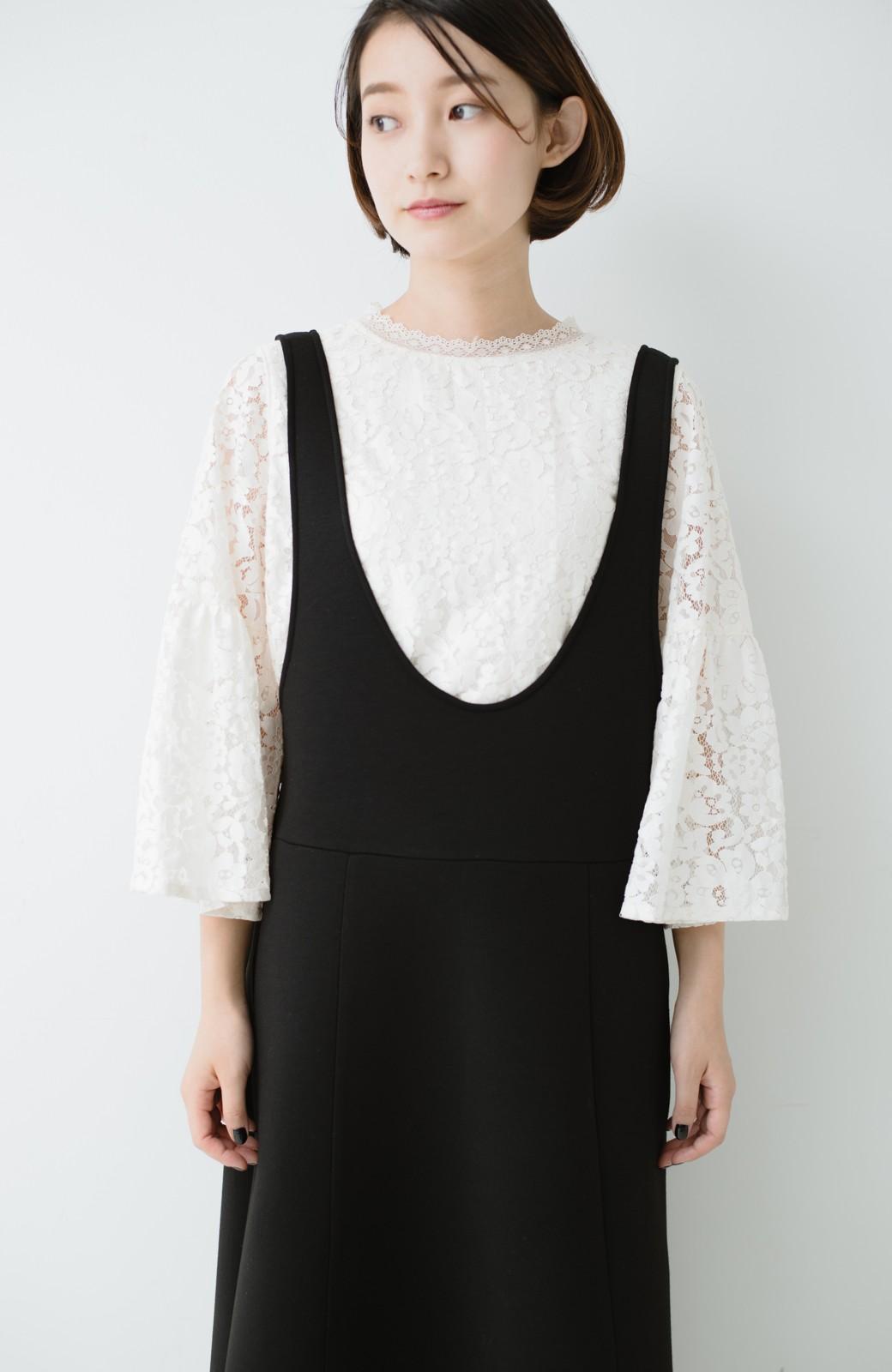 haco! ふんわり感がレトロ可愛い フレアージャンパースカート <ブラック>の商品写真18