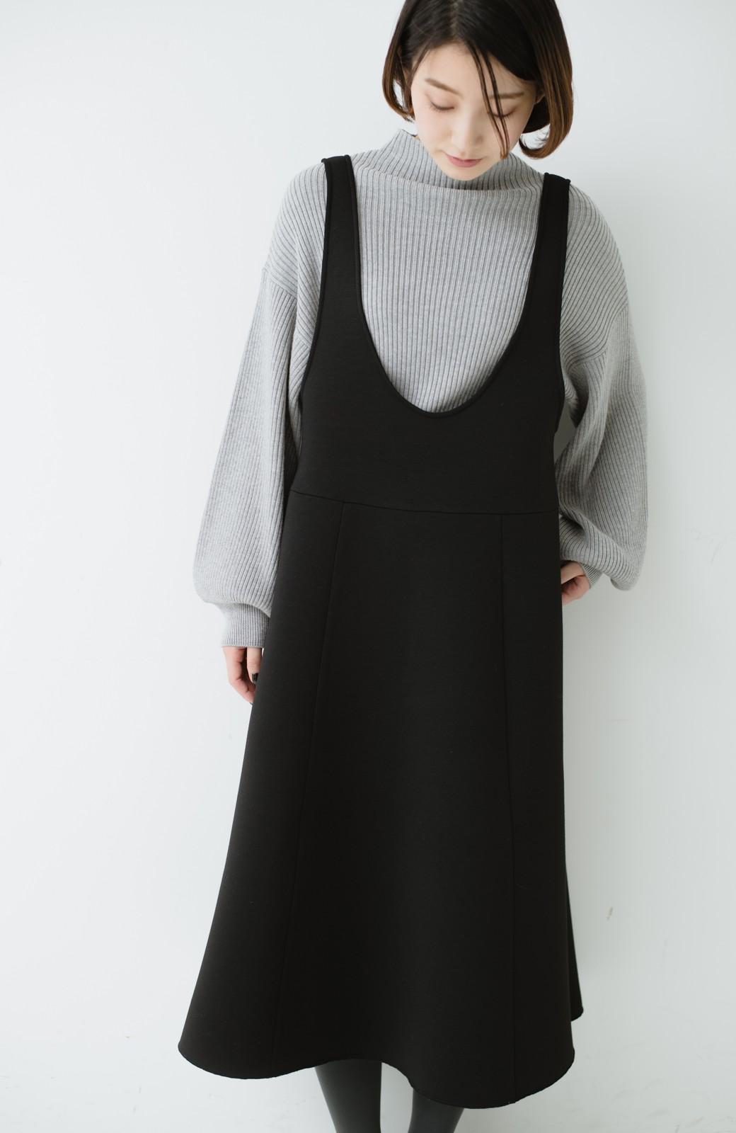haco! ふんわり感がレトロ可愛い フレアージャンパースカート <ブラック>の商品写真11