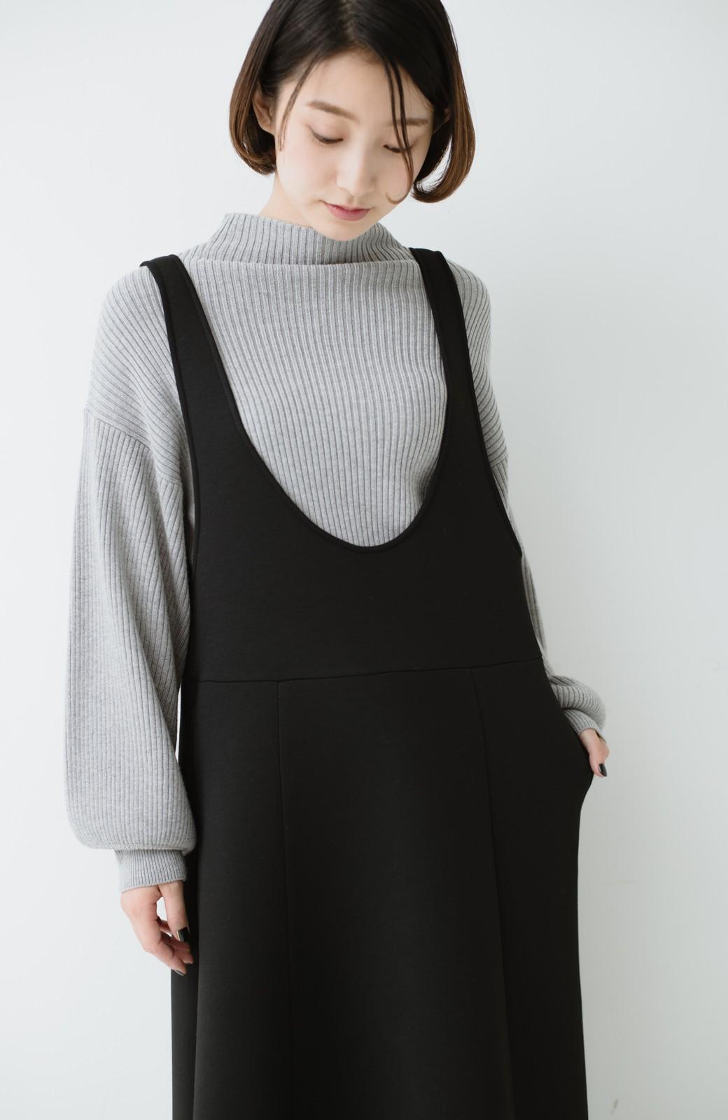 haco! ふんわり感がレトロ可愛い フレアージャンパースカート <ブラック>の商品写真12