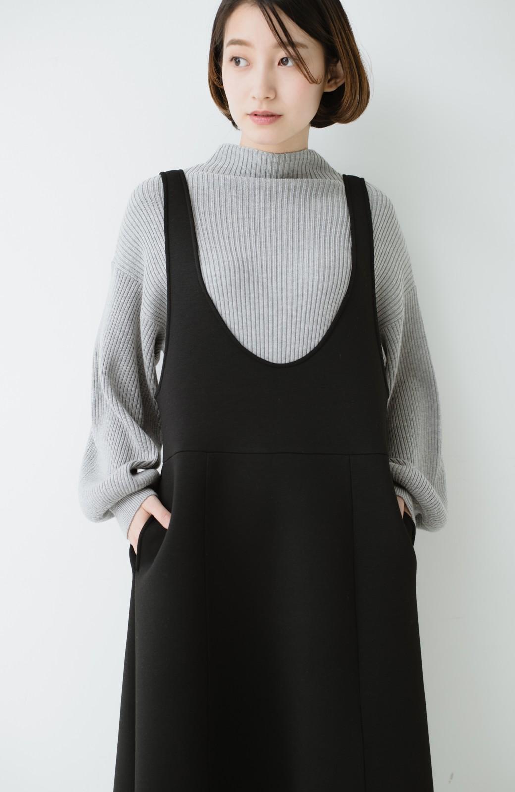 haco! ふんわり感がレトロ可愛い フレアージャンパースカート <ブラック>の商品写真13