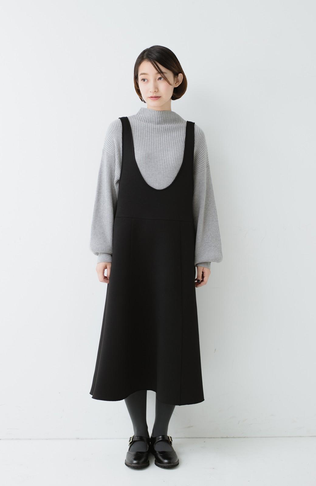 haco! ふんわり感がレトロ可愛い フレアージャンパースカート <ブラック>の商品写真6