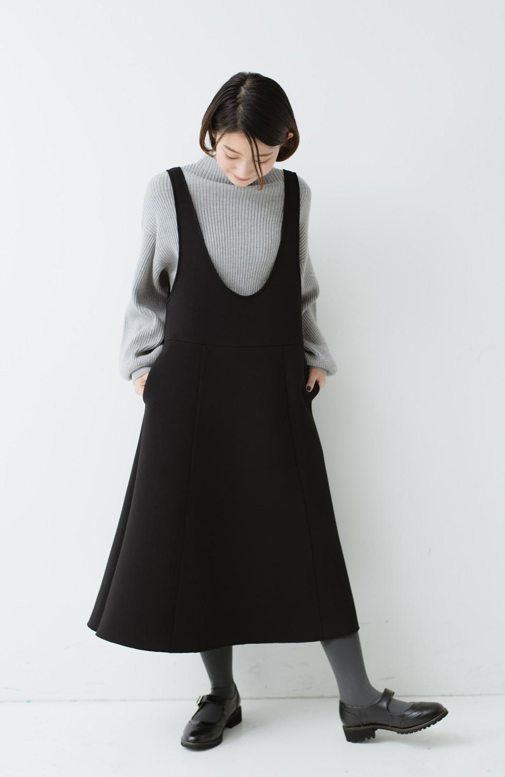 haco! ふんわり感がレトロ可愛い フレアージャンパースカート <ブラック>の商品写真7